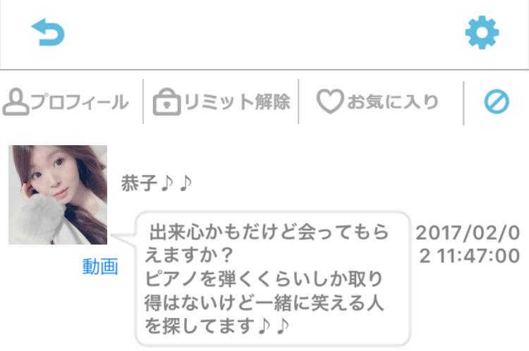 yoruhure_sakura12