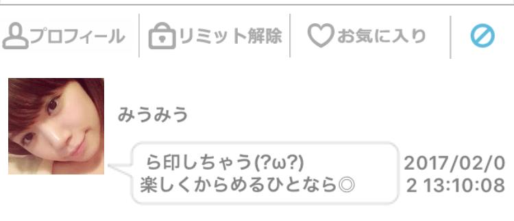 yoruhure_sakura13