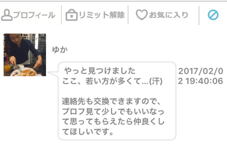 yoruhure_sakura14