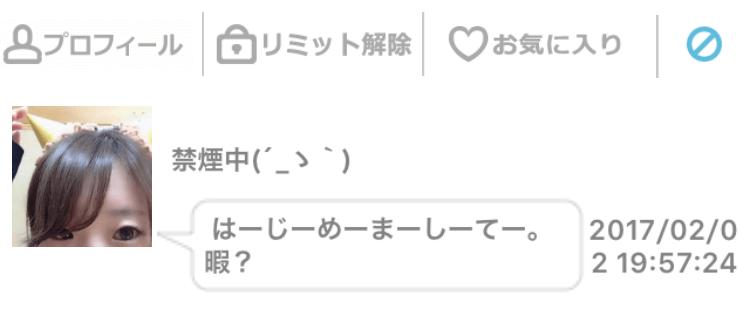 yoruhure_sakura15