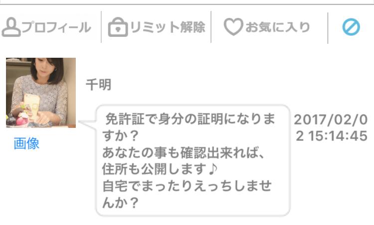 yoruhure_sakura16