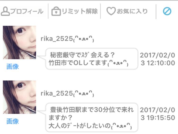 yoruhure_sakura17