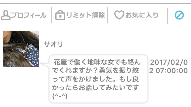 yoruhure_sakura18