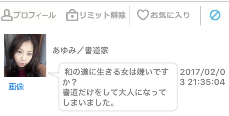 yoruhure_sakura19