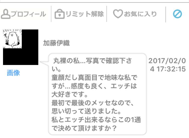 yoruhure_sakura20