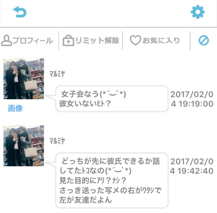 yoruhure_sakura21