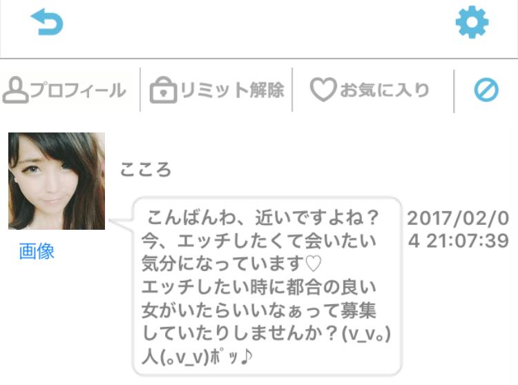 yoruhure_sakura22