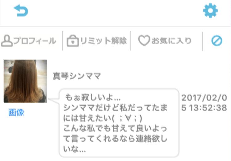 yoruhure_sakura23