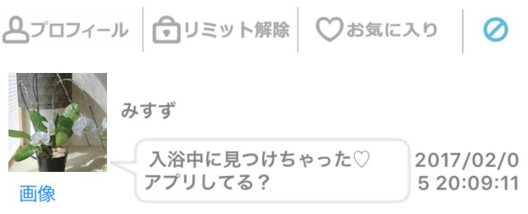 yoruhure_sakura24