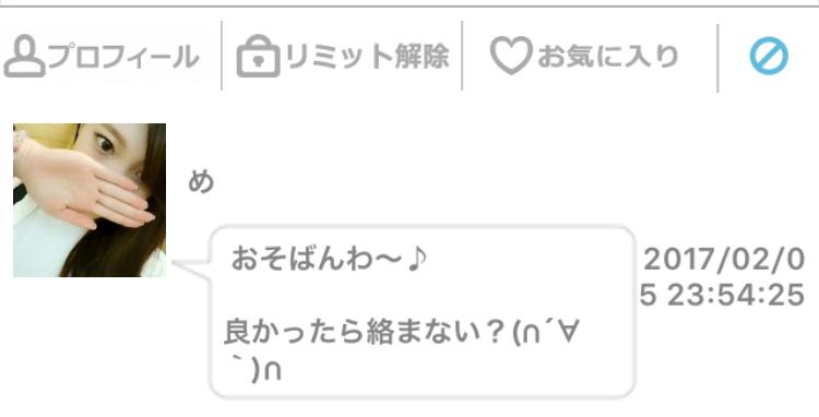 yoruhure_sakura25