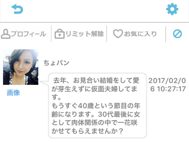 yoruhure_sakura26