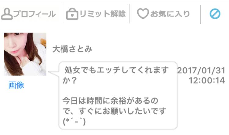 yoruhure_sakura4