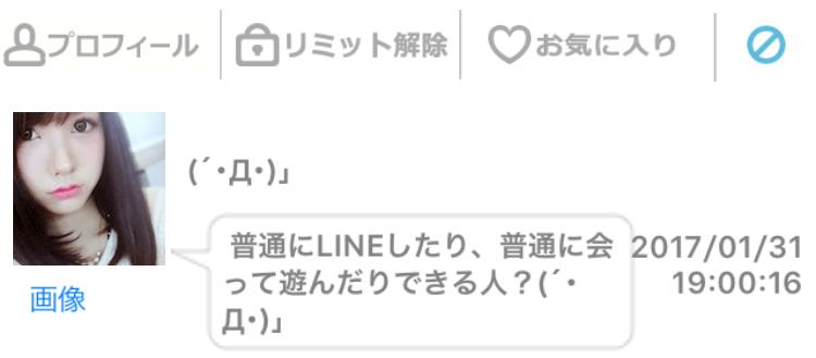 yoruhure_sakura5