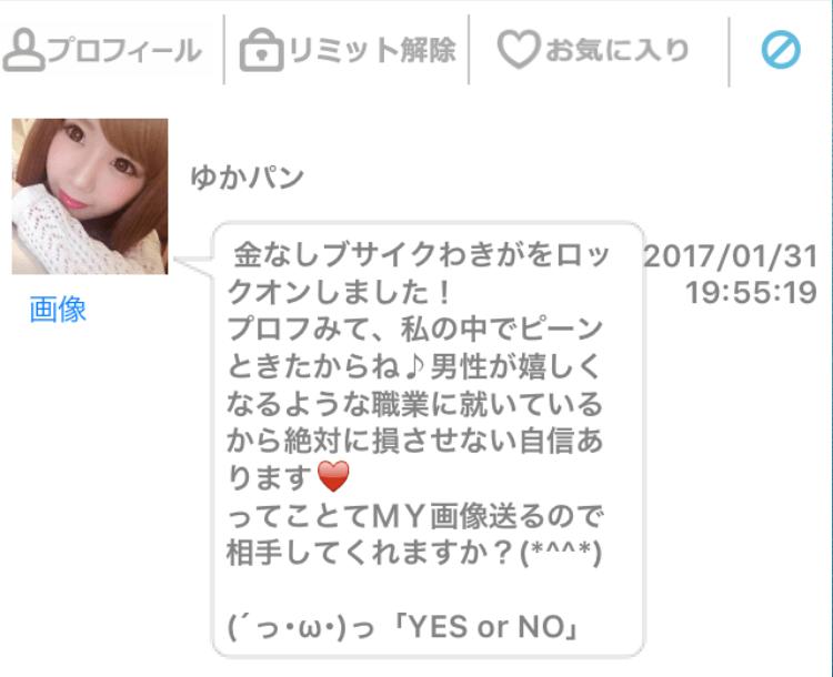 yoruhure_sakura6