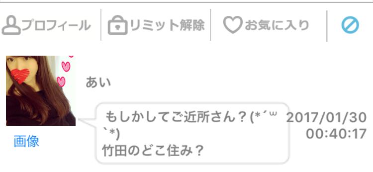 yoruhure_sakura7