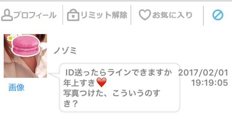 yoruhure_sakura8