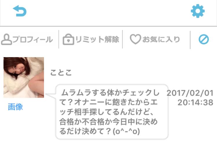 yoruhure_sakura9