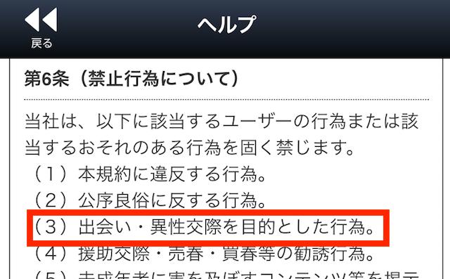 yorutomo1