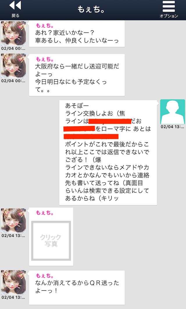 yorutomo4