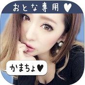 ling_icon