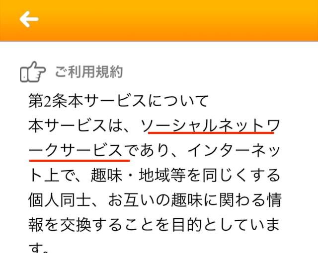 deaihaju1