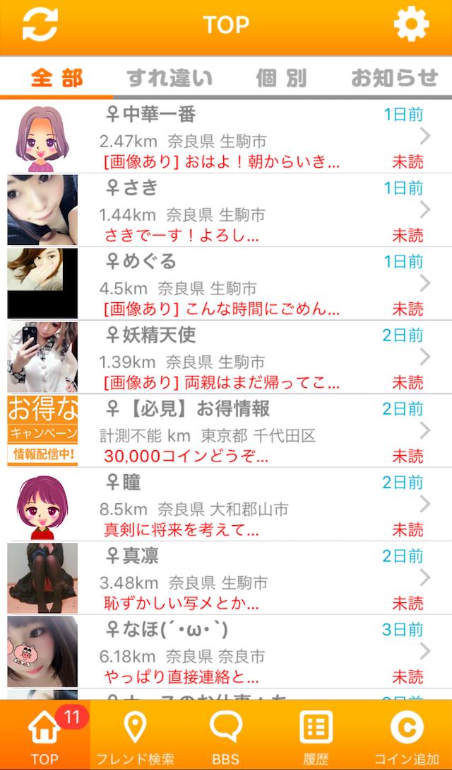deaihaju3