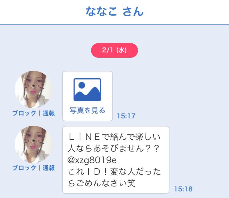 fine_sakura1
