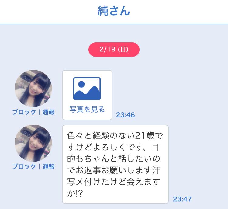 fine_sakura11