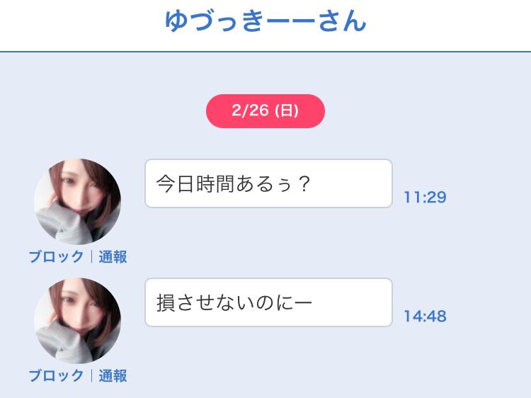 fine_sakura12