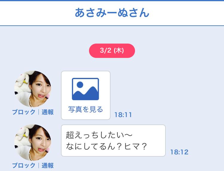 fine_sakura13