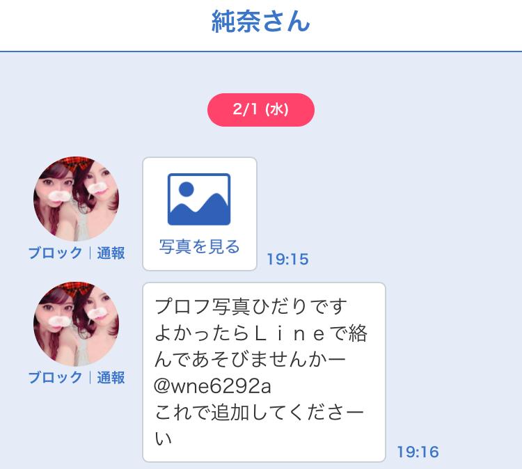 fine_sakura2