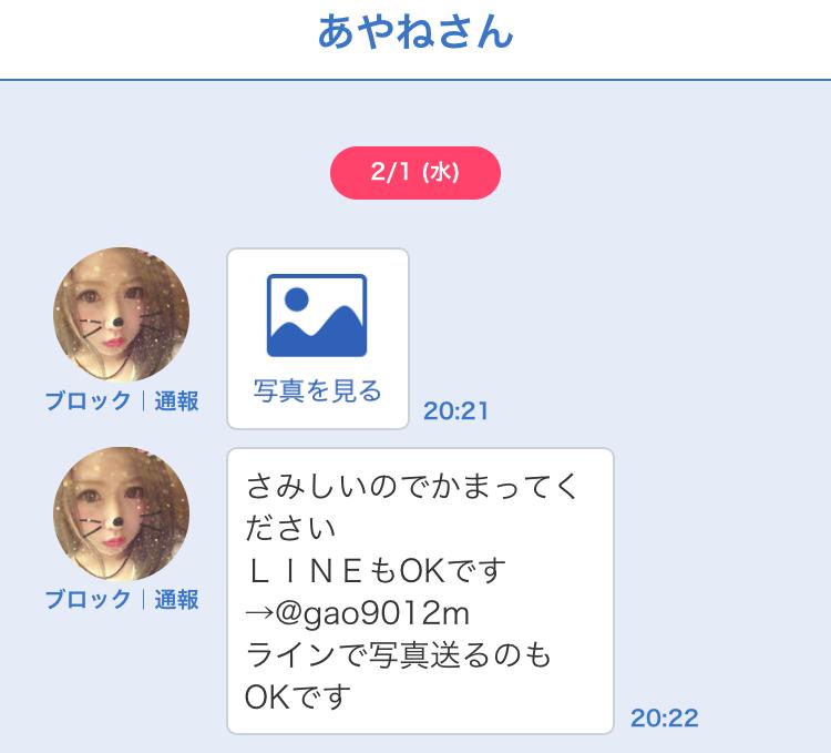 fine_sakura3