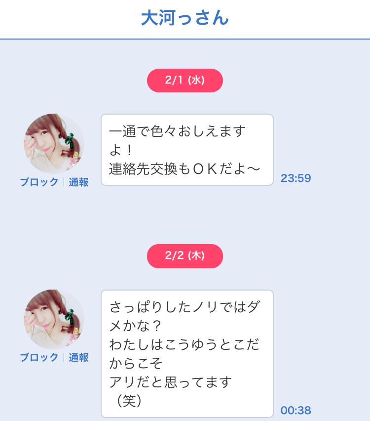 fine_sakura4