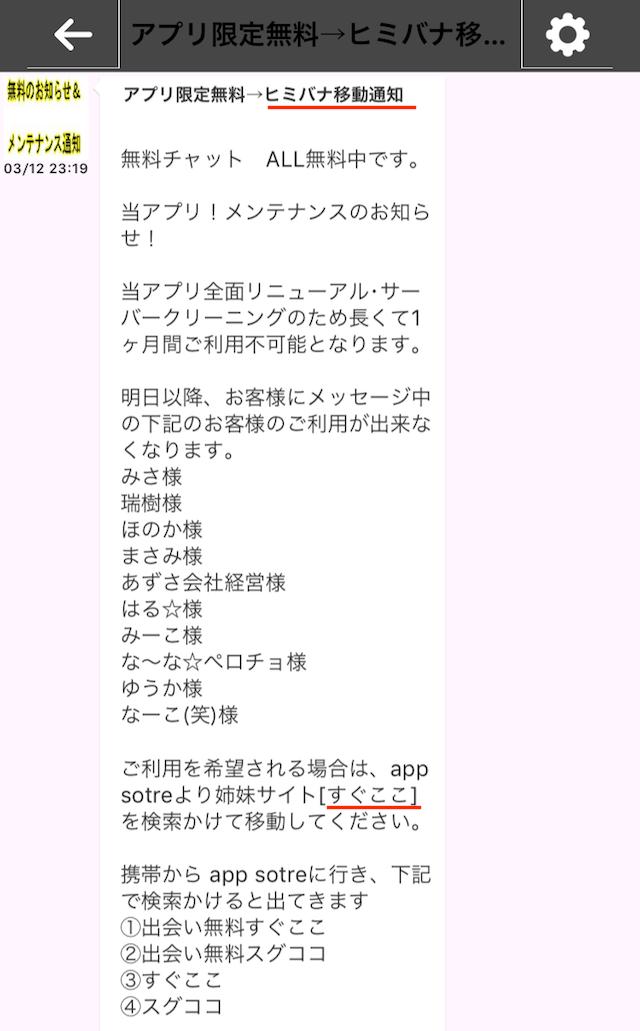 kyouhima3
