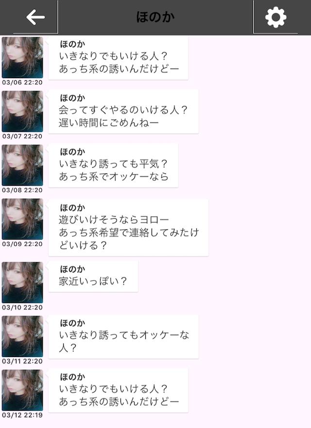 kyouhima7