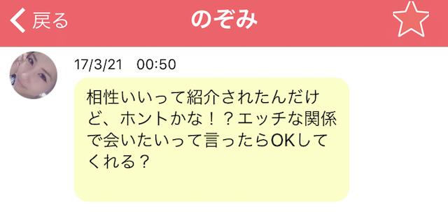 onedaritalk_sakura6