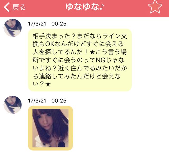onedaritalk_sakura8