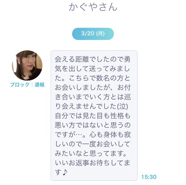 snazeetalk_sakura14