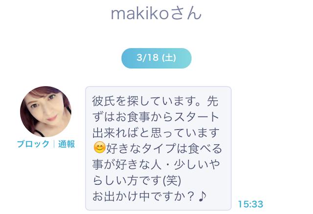 snazeetalk_sakura16