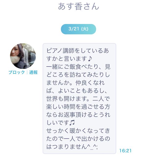 snazeetalk_sakura3