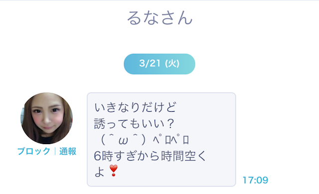 snazeetalk_sakura4