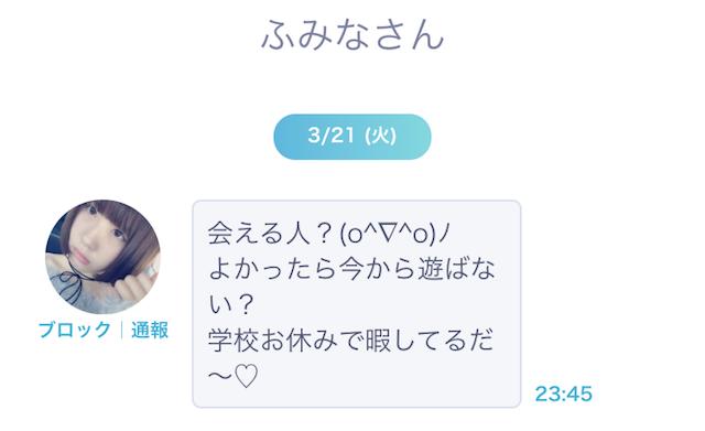 snazeetalk_sakura6
