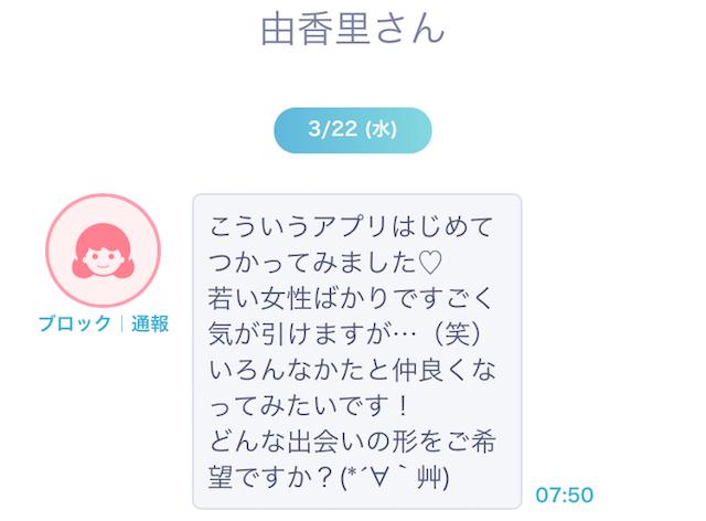 snazeetalk_sakura8