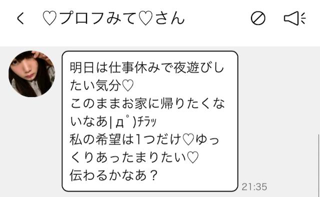 taplove_sakura10