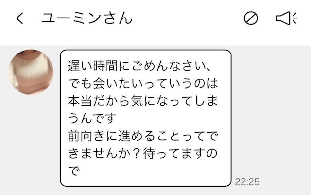 taplove_sakura13