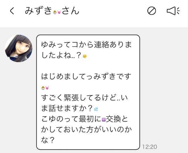 taplove_sakura2