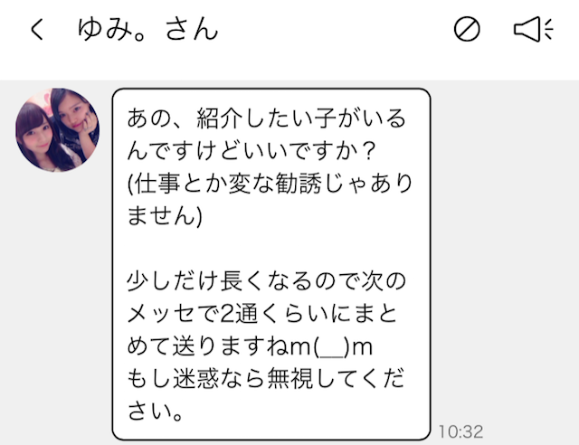 taplove_sakura3