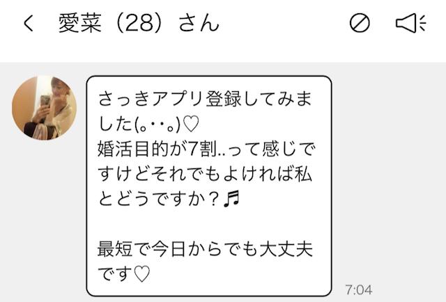taplove_sakura4