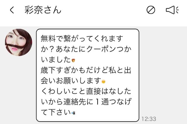 taplove_sakura5
