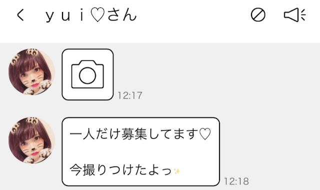 taplove_sakura6